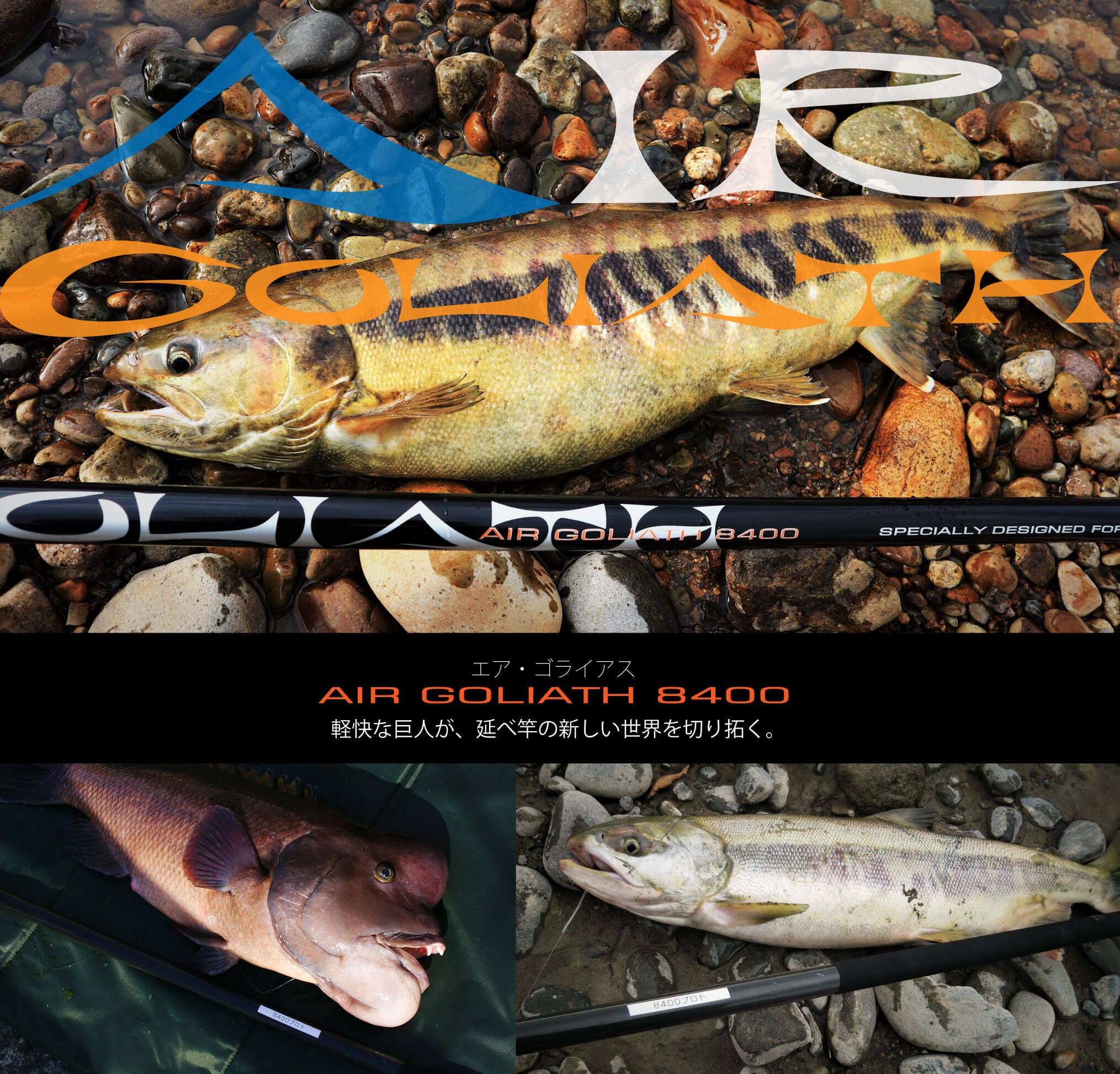 air goliath 8400 Japanese long fixed line rod for big salmon and steelhead